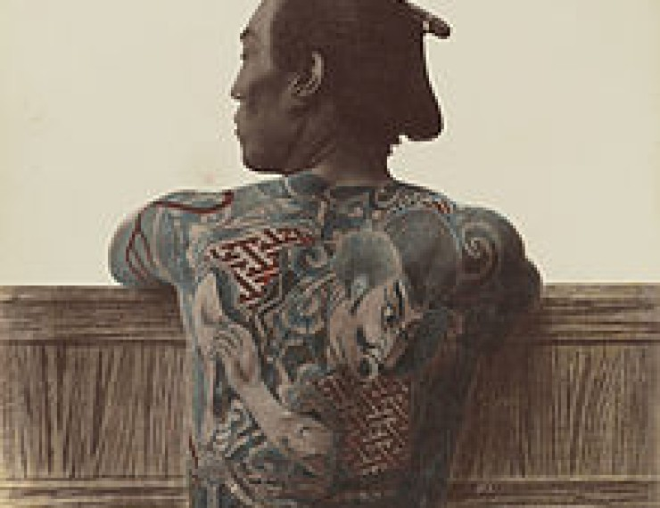 "22184411c Irezumi: My Experience in Getting a Traditional Japanese Wabori ""Bamboo""  Tattoo."