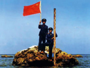 Chinese-flag1